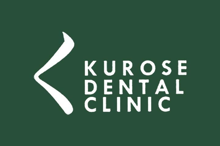 新任歯科医師の紹介 山本真希先生